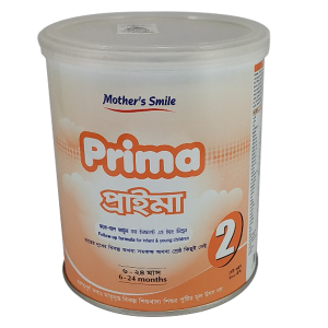 Mother's Smile Prima 2 400 gm